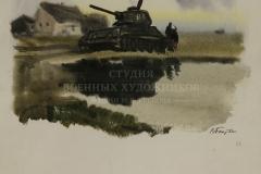 Богаткин В.В. Весна, любовь 1944 г. б.акв.