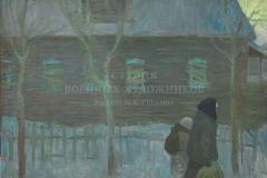 Алексеев А.Е. Беженцы. 1997 г. х.м. 60х80