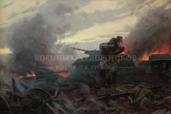 Минеева П.В. Курская битва. 2013 г. Х.м. 100х150