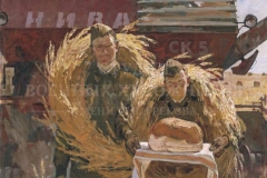 Сибирский В.М. Хлеб. 1978 г.