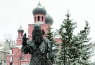 Чебаненко А.Д. Митрополит Адриан. Казань. Бронза. 2016