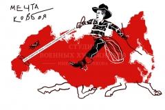 Чеботарёв А.А.