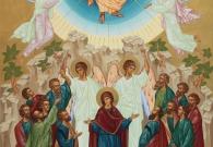 Корнеев Е.А. Вознесение Христа. 180х120