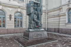 Игнатов А.И. Памятник героям Первой мировой войны. (г. Санкт-Петербург, Витебский вокзал).