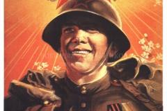 КЛИМАШИН В.С. Слава воину-победителю. Плакат. 1945 г.