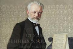 Колупаев Н.В. Портрет П.И. Чайковского. 2015 г. х.м. 120х80