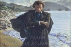 Овечкин Н.В. Пушкин. 1988 г.х.м. 200х140 см