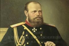 Сытов А.К. Александр III. 2012 г. х.м. 90х70