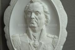 Сонин В.А. Кутузов М.И