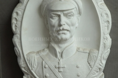 Сонин В.А. Нахимов П.С