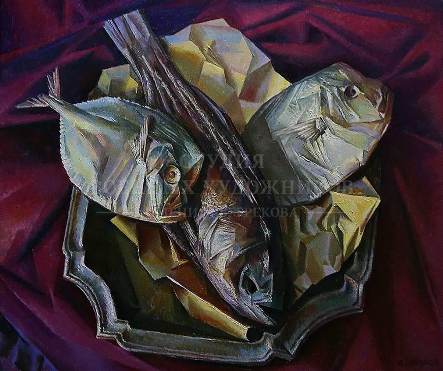 Ваганов А.Г. Натюрморт с рыбами