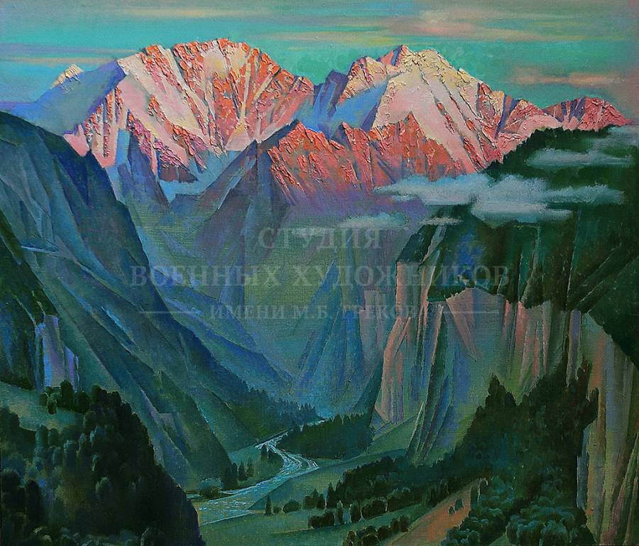 Ваганов А.Г. Утро в горах