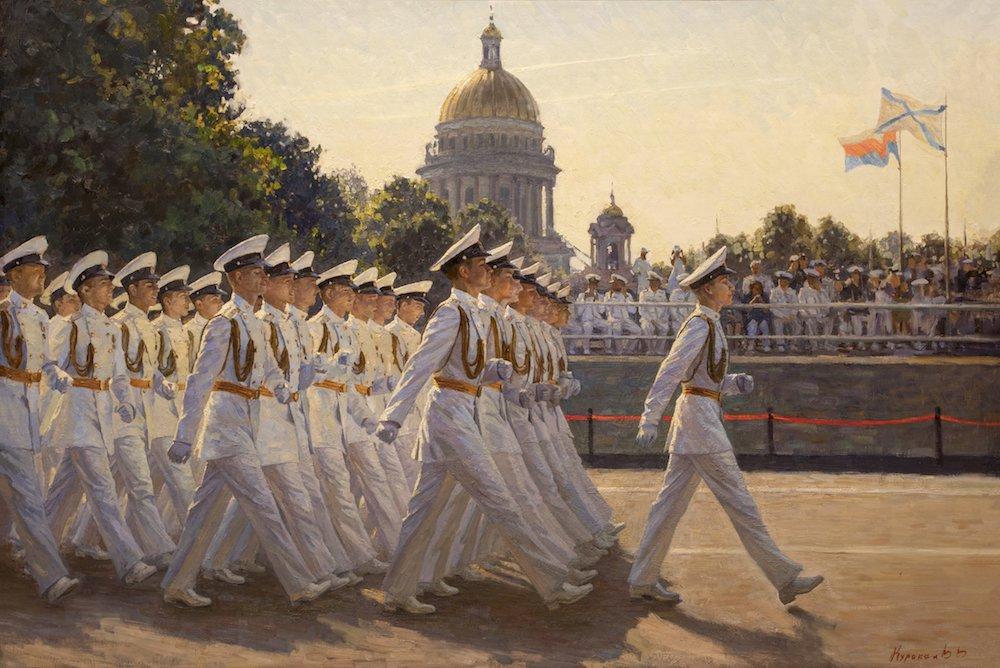 Куракса В.В. Парад военно-морского флота в г. Санкт-Петербург
