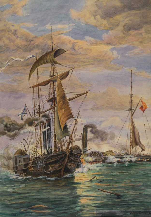 Щербаков В.Н. Первый бой парохода-фрегата Владимир с турецким пароходом. 1853 год