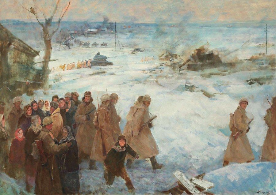 Таутиев В.Б. Первое поражение немецко-фашистских войск под Москвой. 1941 г.