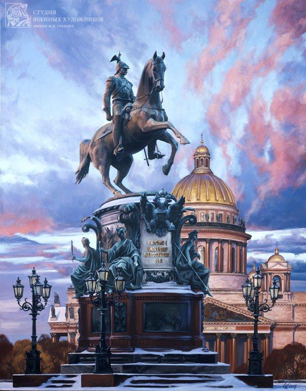 Корнеев Е.А. Под небом Санкт-Петербурга. Памятник Николаю I