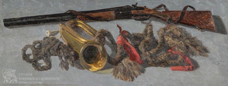 Колупаев Н.В. Натюрморт с ружьем