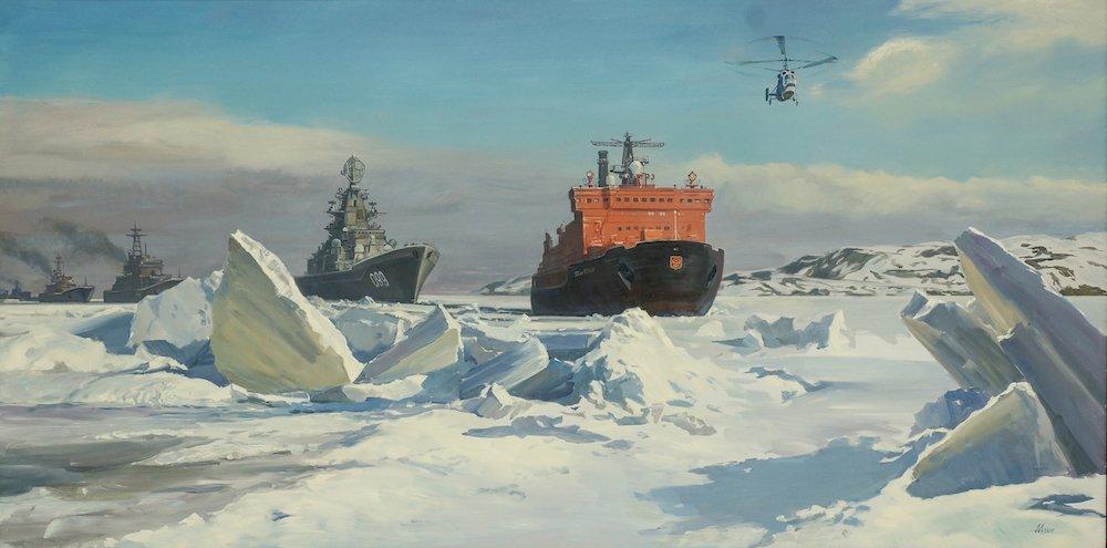 Ананьев А.М. Поворот на Арктику