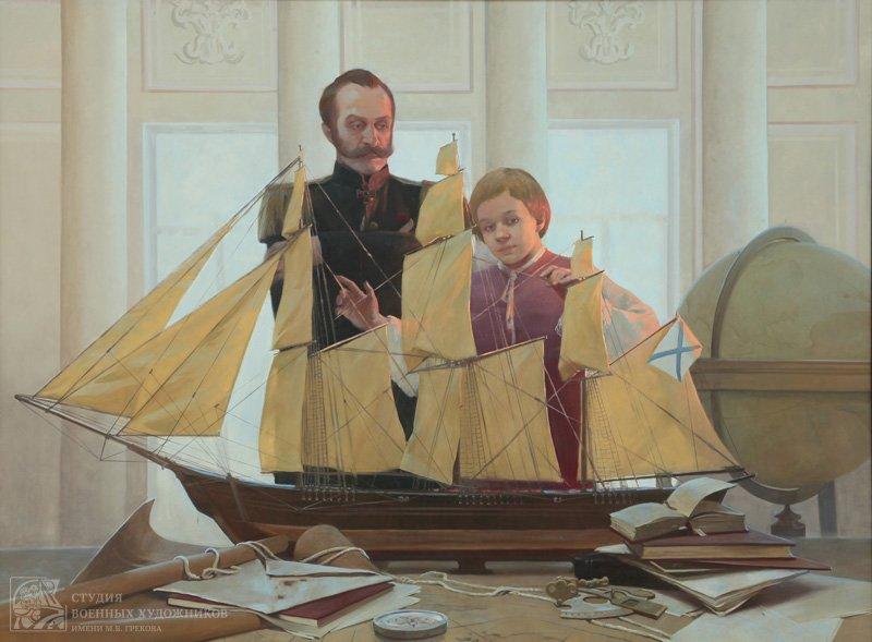 Камынина Е.В. Адмирал Ф.П. Литке. Педагог Великого князя