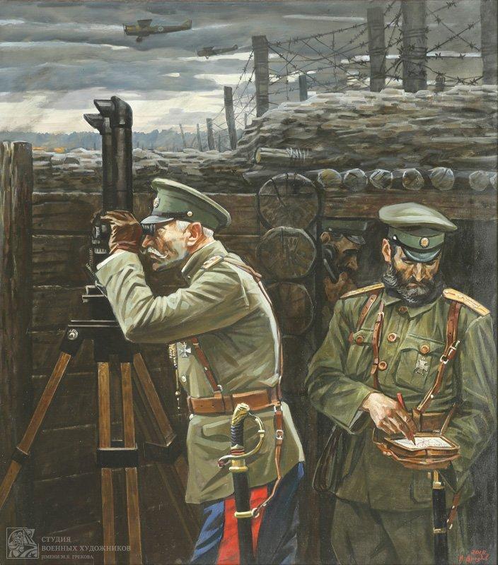 Дроздов А.Ю. Брусилов А.А. на наблюдательном пункте. 1916 год