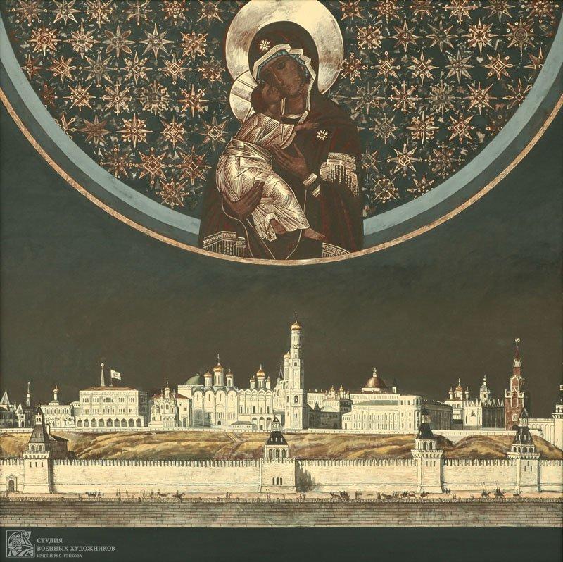 Короков Н.Н. Полиптих. Панорама Москвы. Центральная часть