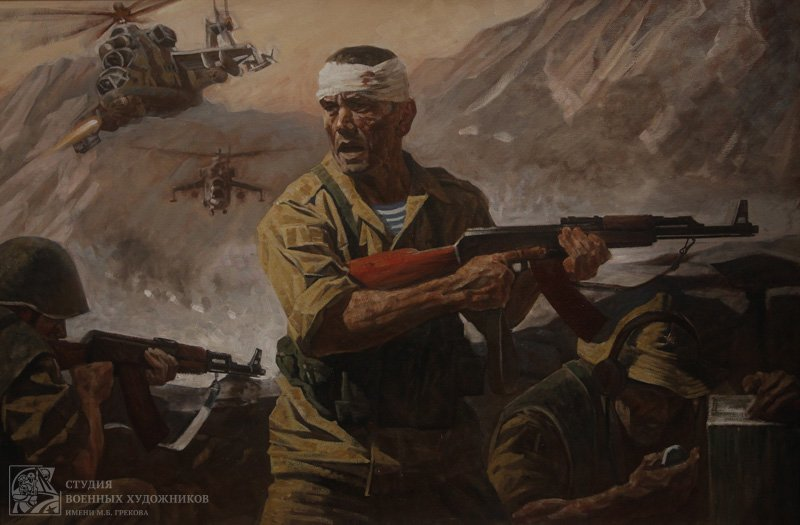 Дроздов А.Ю. Афганистан. Прорыв в Панджшере