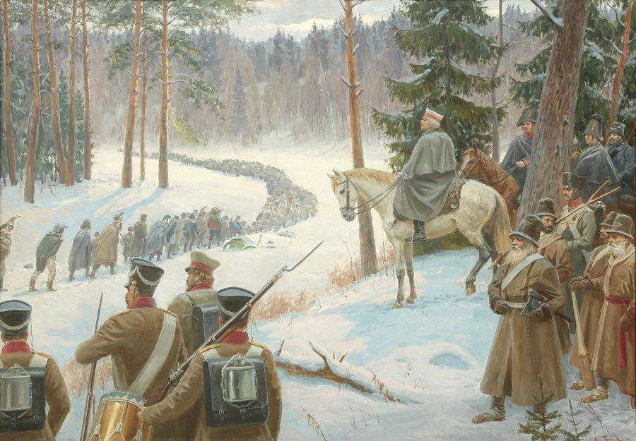 Трошин С.Н. Отечественная война. разгром в России армии Наполеона. 1812 год