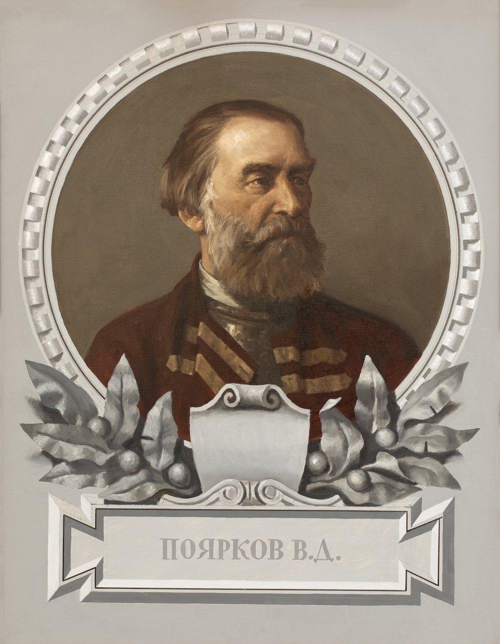 Колупаев Н.В. Русский землепроходец Поярков В.Д.