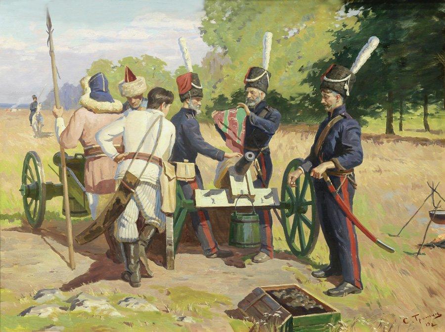Трошин С.Н. Бивуак Донских казаков. 1812 год
