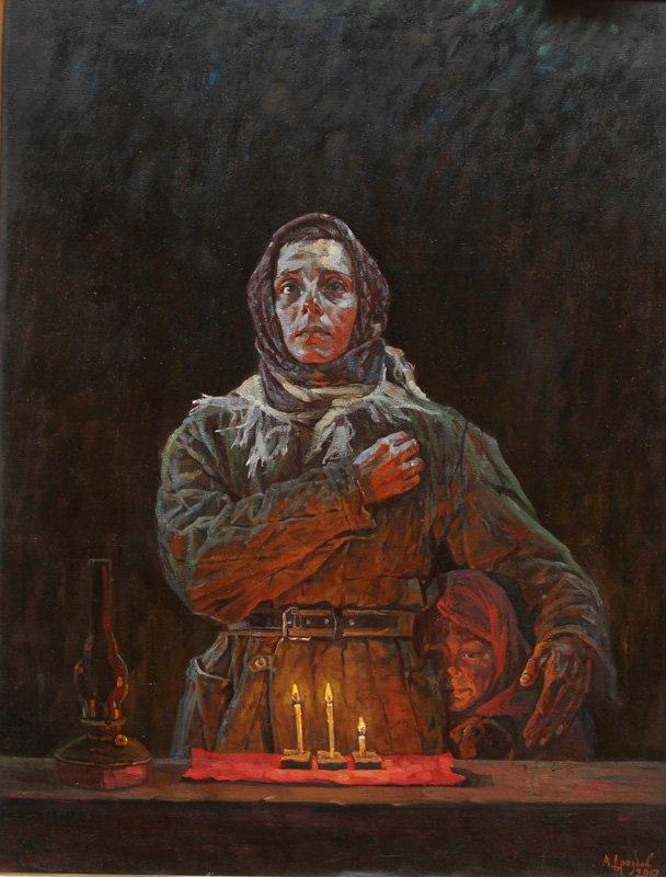 Дроздов А.Ю. Блокада Ленинграда. Пасха 1942 год. 2012 г. х.м. 150х100