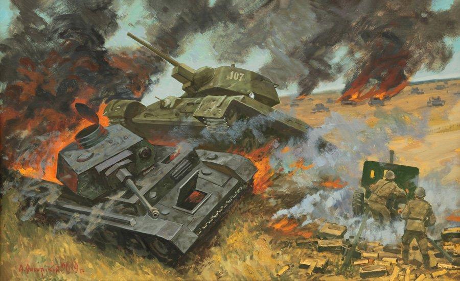 Сибирский А.В. Танковый таран в битве на Курской дуге. 1943 год