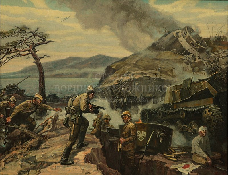 Ананьев А.М. Дальний Восток. Август 1945 года