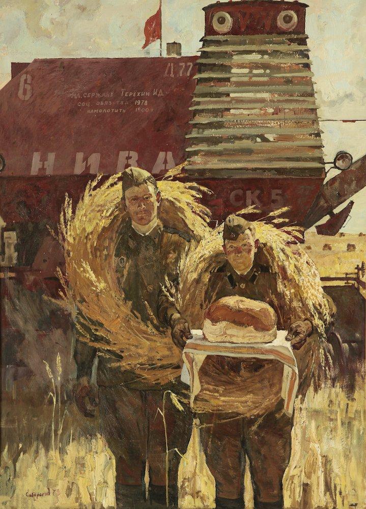 Сибирский В.М. Хлеб