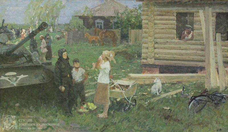 Данилевский Е.И. Дорогие гости
