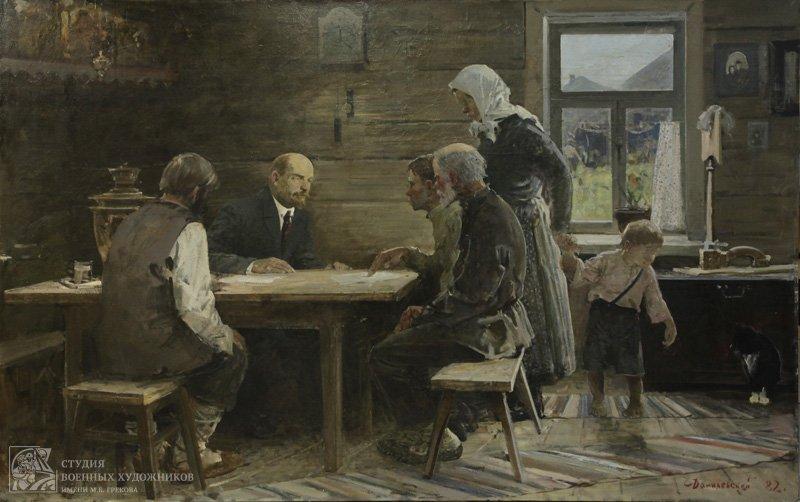 Данилевский Е.И. Разговор по душам