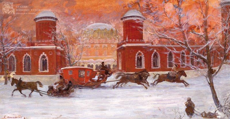 Данилевский Е.И. Петровский дворец