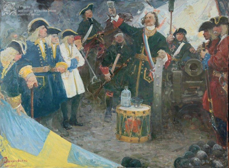 Данилевский Е.И. Триумф победы Петра в Полтавской битве