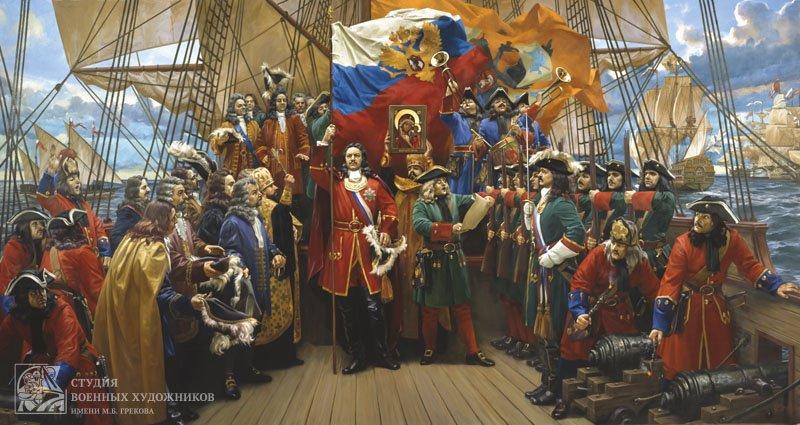Корнеев Е.А. Рождение флага Российского