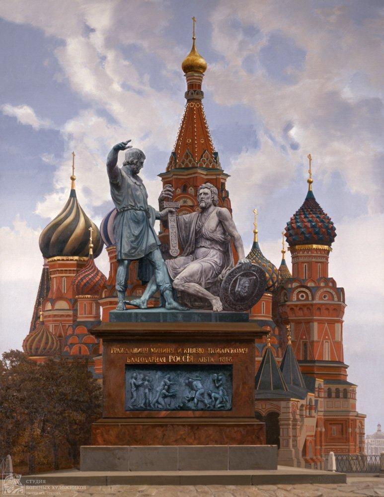 Колупаев Н.В. Памятник гражданину Минину и князю Пожарскому