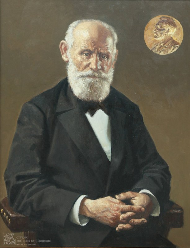 Колупаев Н.В. Павлов Иван Петрович