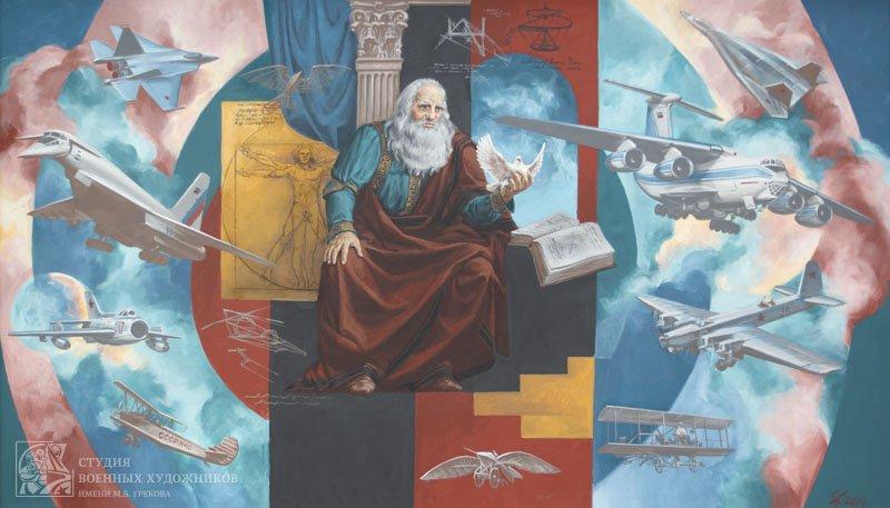 Корнеев Е.А. Эволюция авиации