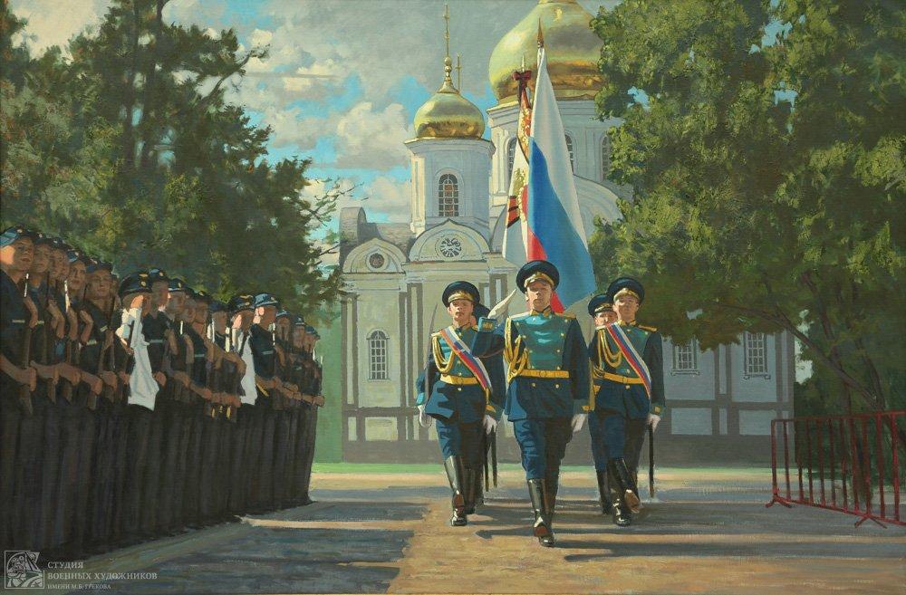 Бирюков Ю.А. Выход знаменной группы