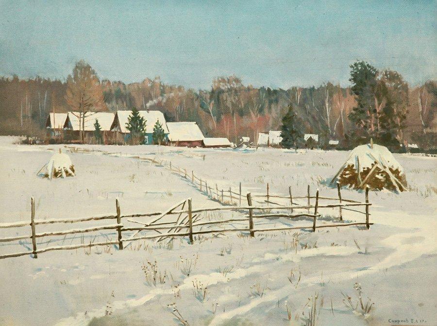 Смирнов Е.А. Зимний день