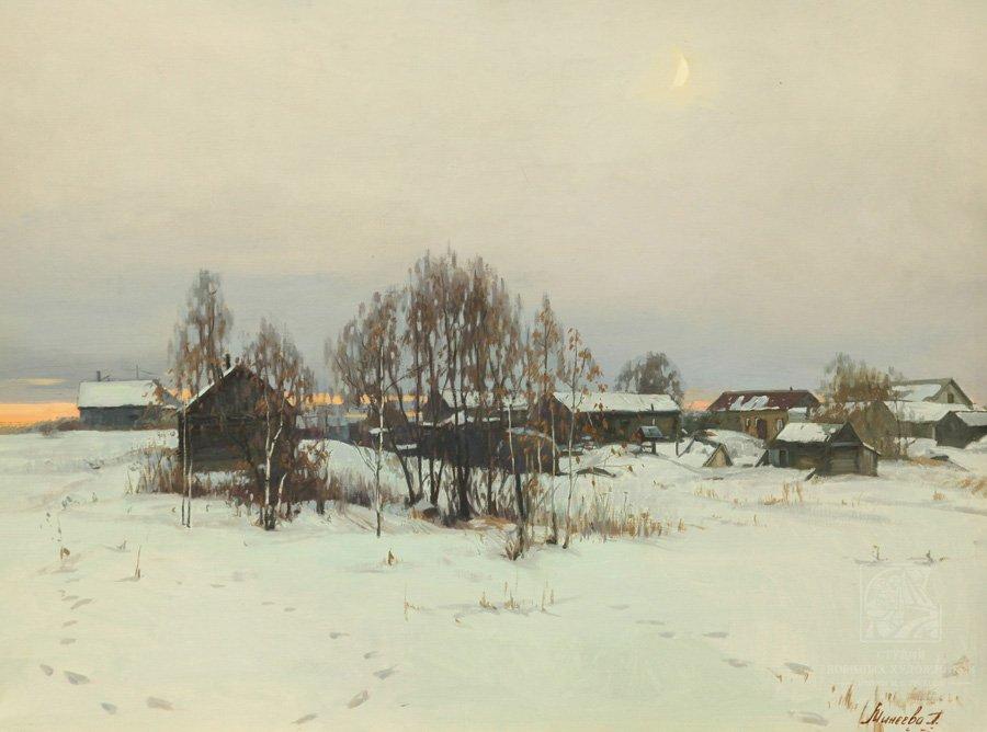 Минеева П.В. Зима