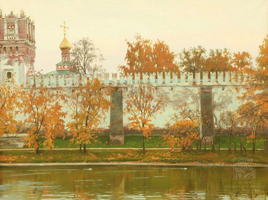 Минеева П.В. Новодевичий монастырь