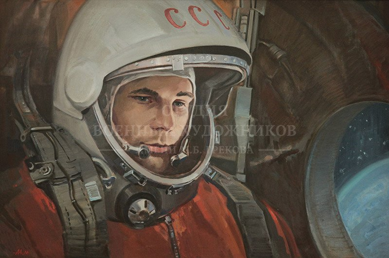 Ананьев А.М. 12 апреля 1961 года