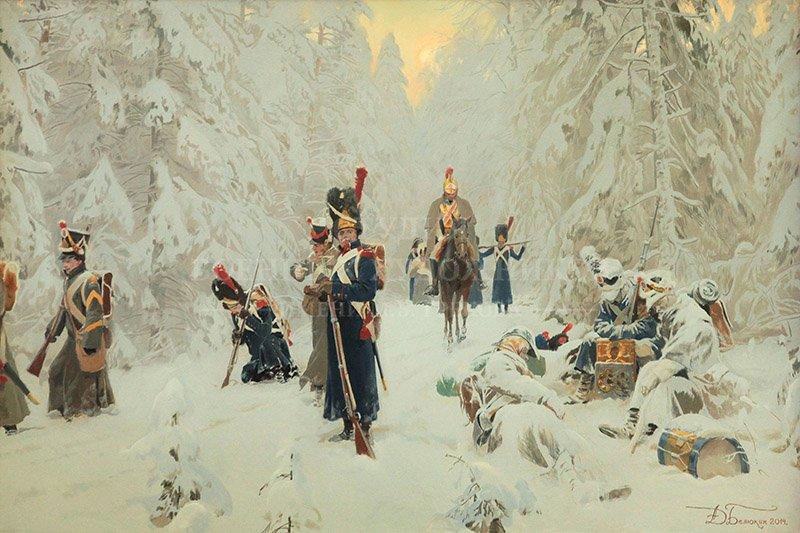 Белюкин Д.А. Отечественная война 1812 года. Отступление армии Наполеона