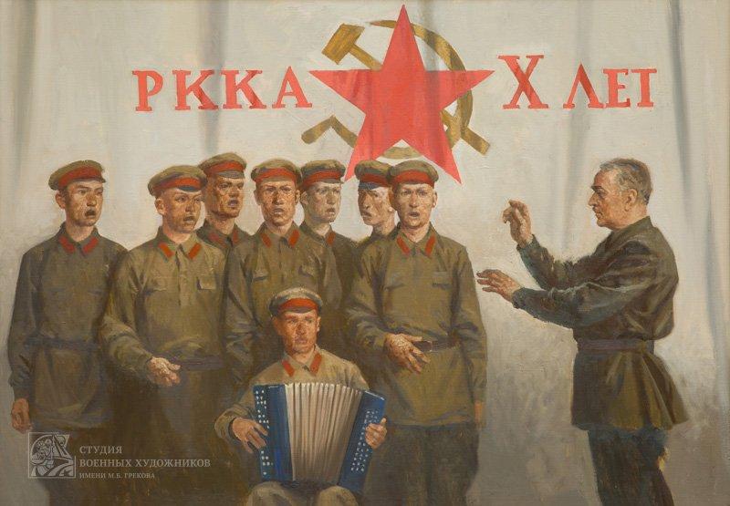Колупаев Н.В. Первое выступление Ансамбля красноармейской песни Центрального Дома Красной Армии в 1928 году