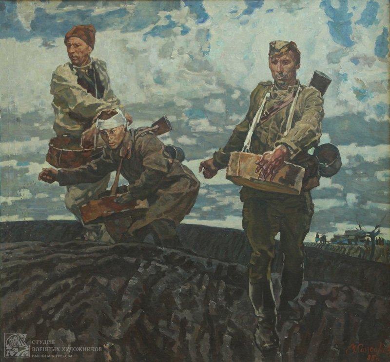 Самсонов М.И. Весна 1945 года. Сеятели
