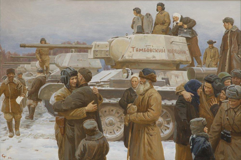 Трошин С.Н. Передача танковой колонны «Тамбовский колхозник